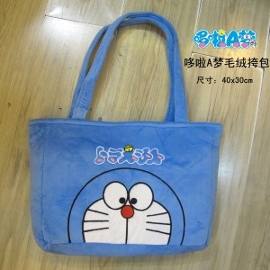 Doraemon taška